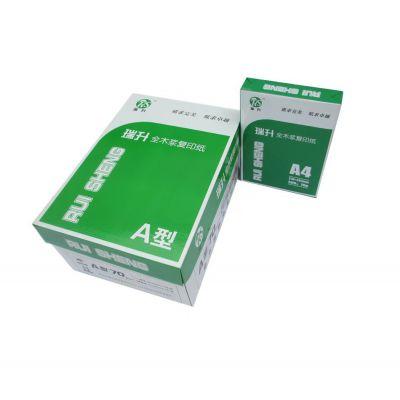A4办公用纸 文教用纸 静电复印纸70g单包500张 办公用草稿纸