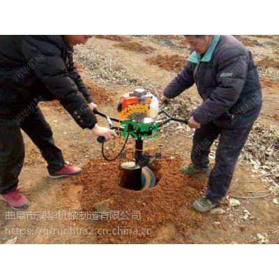 柴油地钻挖树设备 牵引式大马力钻坑机 塑料大棚打坑机