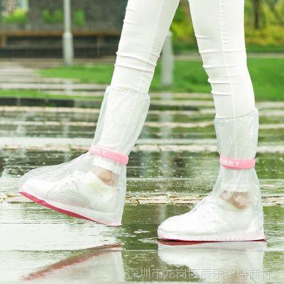 透明外穿潮款女式大号专用鞋套雨天防水防滑女童鞋底女士韩国雨鞋