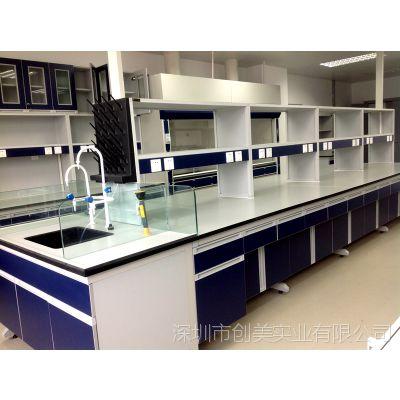 广西实验室家具全钢实验台定制_VOLAB