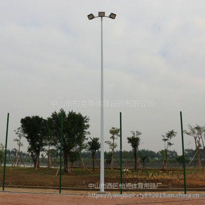 柏克 BK6692 学校篮球场灯杆哪有卖 室外镀锌管球场灯柱 中山篮球场灯杆生产商