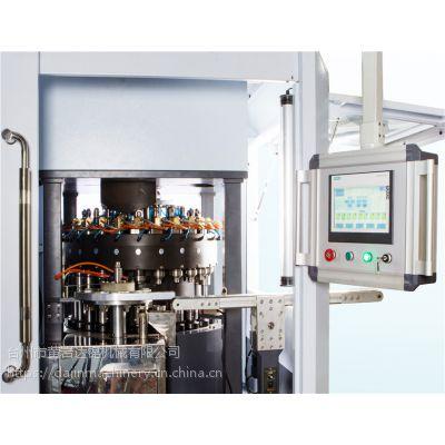 达锦供应18腔全自动制盖机 瓶盖生产线设备厂家