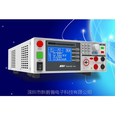 尚沄综合安规测试仪SW3431B(5KVAC/20mA,6KVDC/10mA)