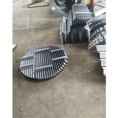 除雾器170--30带钩 除雾效果明显 PP材料制造 品牌华庆