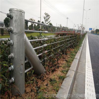 高速公路缆索护栏工厂缆瑞钢绞线栏杆