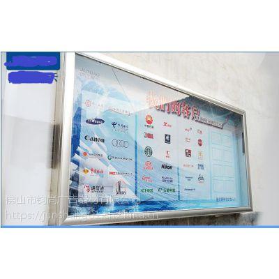 高档耐久环保铝合金户内报栏展示架制作厂家
