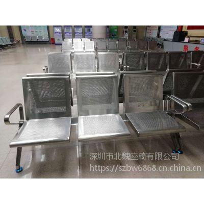 更牢固三人位不锈钢排椅*品牌不锈钢三人排椅*304不锈钢三人位排椅