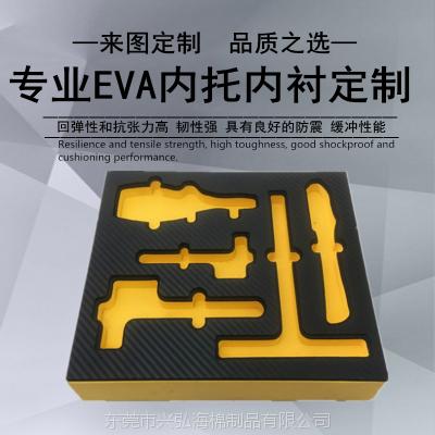 CNC雕刻一体成型EVA内衬