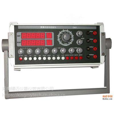 国产 回路校验仪OMT-602 精迈仪器