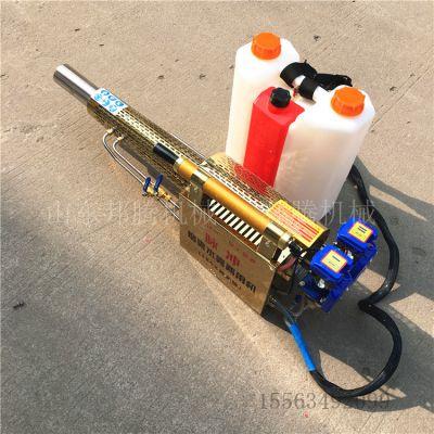 多用途农用杀虫高压打药机 手提式喷药弥雾机 果园杀虫喷雾器视频