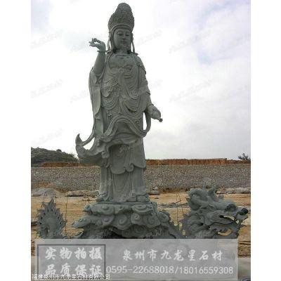 大型滴水观音 佛像雕刻 石雕观音价格