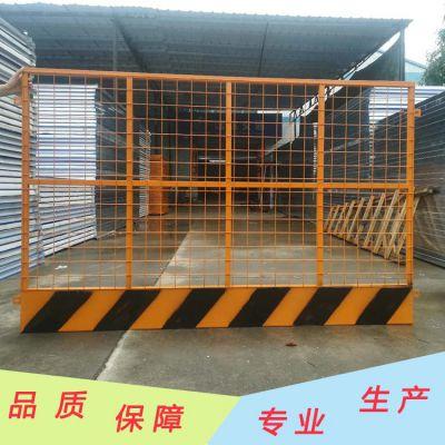 广东厂家供应临边井口防护基坑护栏 楼盘施工围栏 价格优惠