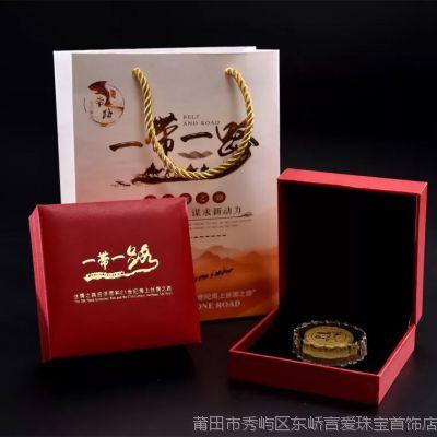 一带一路纪念金币 水晶金币人寿平安华夏保险银行开门红会销礼品