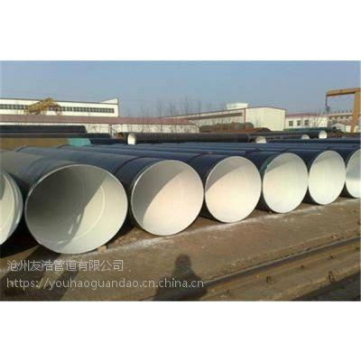 输水工程用螺旋钢管厂家