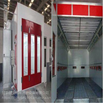 滨州市电加热高温烤漆房 高温喷塑烤箱 环保设备厂家 宝利丰