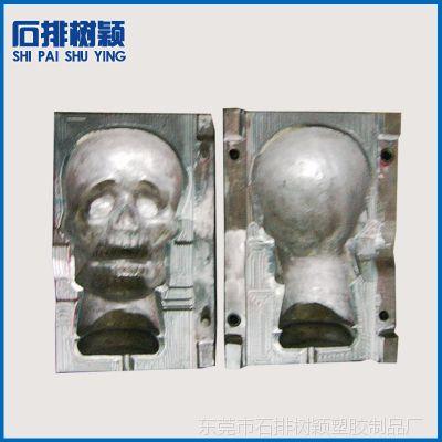 厂家生产销售 制作鬼头鬼节模具用品 高品质精品吹塑加工工艺品
