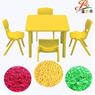 深圳厂家直销塑胶桌椅凳注塑配色 抗老化pp色母料 环保 高浓度PC色母粒