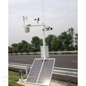 公路交通气象观测站BLJW-CAQ