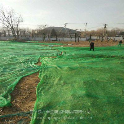 供应裸露地面遮盖网 环境保护防尘网 宜春工地盖土网