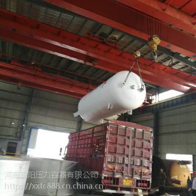 供应30立方液氧储罐