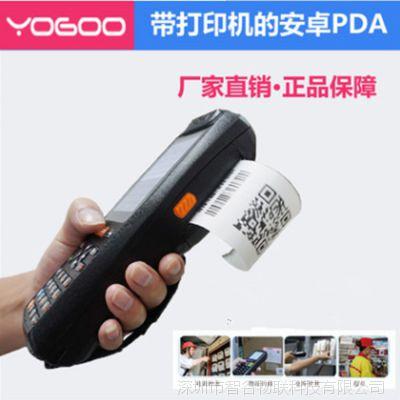 智谷联ZKC3506 车牌识别 小票打印快递物流盘点 安卓带打印手持终