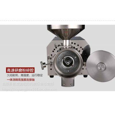 旭阳家用粉碎机 HK-860小型打粉机 韶关不锈钢磨面机