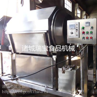 瑞宝GT-800型洗袋机 包装袋洗袋机 滚筒清洗机