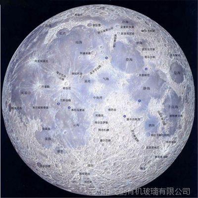 亚克力展示道具定制 直销亚克力月球仪 大型月球模型定制月球展架