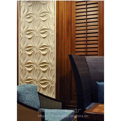 深圳波浪板厂家专业定制店面装修形象墙高档美观隔断板镂空板