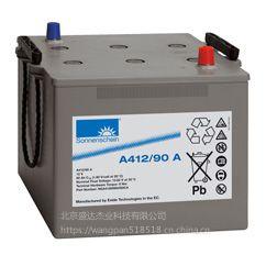 进口德国阳光蓄电池A412/90A型号参数一级总代理