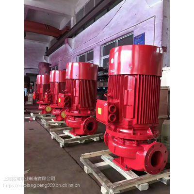 AB签厂家ISG/IRG80-200管道增压离心泵 远距离送水加压泵 运行平稳
