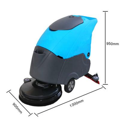 柳宝LB-50B电动洗地机商用车间工业拖地机工厂用手推式地面擦地机