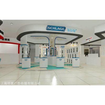 寻找可靠的上海展厅设计公司,请到上海展览公司、上海展览厂