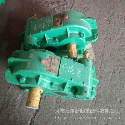 专业生产 ZQA中硬齿面减速机 起重机用 冶金用齿轮减速机