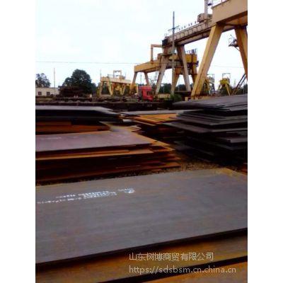 新疆Q345D低合金钢板厂家价格