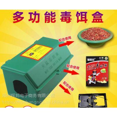 河南毒饵盒 灭鼠诱饵盒 塑料鼠饵站 灭老鼠屋 安全 绿色环保