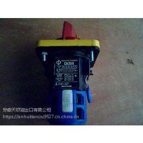 PMA KS vario I/O模块6入6出pt100热电阻 KSVC-103-00341