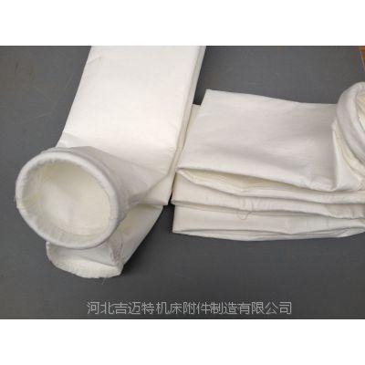 化工帆布伸缩防护管 圆形防尘伸缩布袋 机械除尘保护套生产厂商