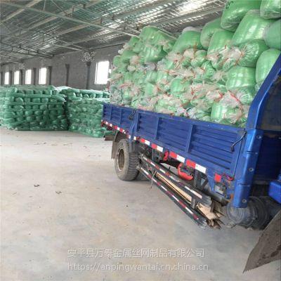 工地盖土网厂家 遮阳网价格 2针绿色防尘网