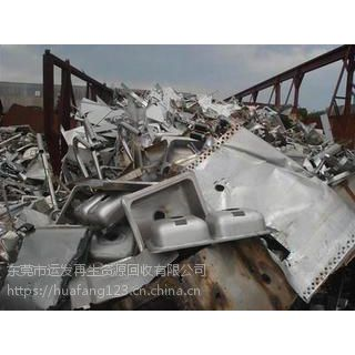 南沙废不锈钢回收 废铁 废铜今日收购高价找运发