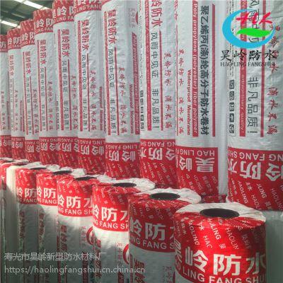 厂家生产高分子防水材料聚乙烯丙纶,复合防水材料 丙纶防水卷材