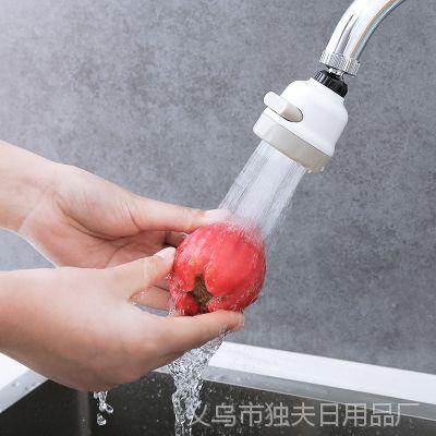 水龙头增压花洒家用自来水防溅过滤嘴厨房滤水器喷头过滤器节水器