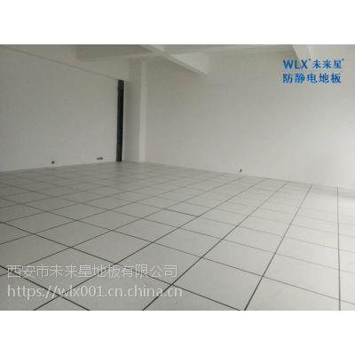 延安高耐磨机房防静电地板,防静电活动地板价格,未来星厂家