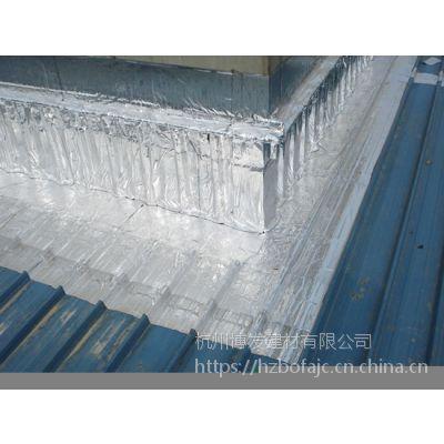 供应杭州地区彩钢瓦金属钢结构厂房屋面专用自粘防水卷材