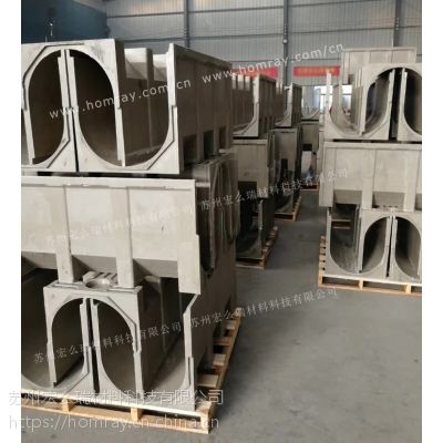 树脂成品排水沟厂家尺寸