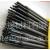FW—1102 FW—1103矿山水泥专用耐磨焊条