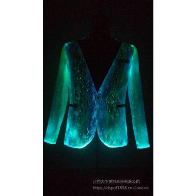 纤维光纤衣服光纤发光时装LED导光礼服夜光婚纱发光包包