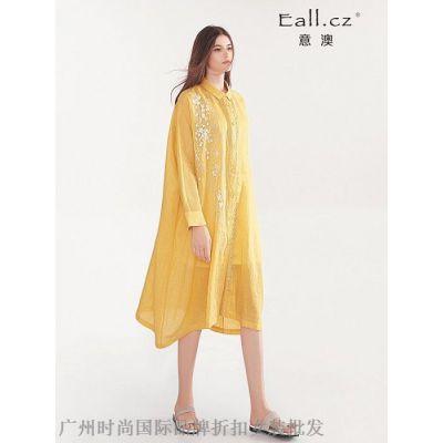 品牌折扣时尚女装批发高档女装货源走份