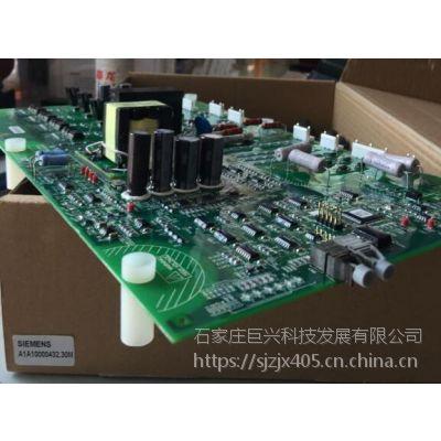 功率单元/LDZ10500424.140西门子 原装专项服务