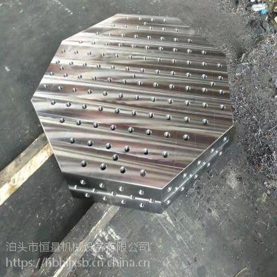 恒量机械厂家直销 三维柔性焊接平台 工装夹具 机器人工作台 多功能焊接平板